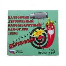 Патроны для аэрозольных устройств Добрыня и Пионер «БАМ-ОС.000» 18х51 мм.